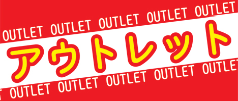 outlet gong international