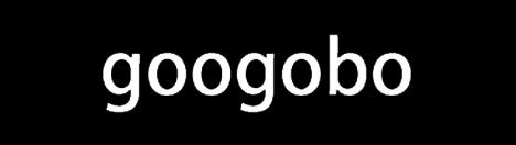 googobo